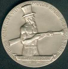 Julian Defense medal reverse