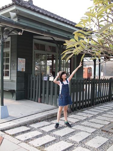 北門驛(嘉義)