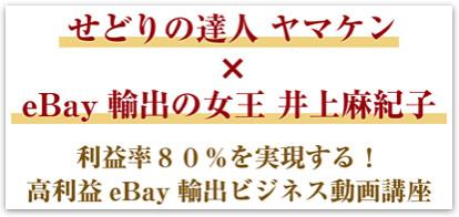 スクリーンショット 2017-01-15 1.17.23