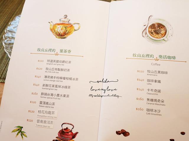 迪化街美食餐廳推薦牧山丘MuHills菜單menu (6)