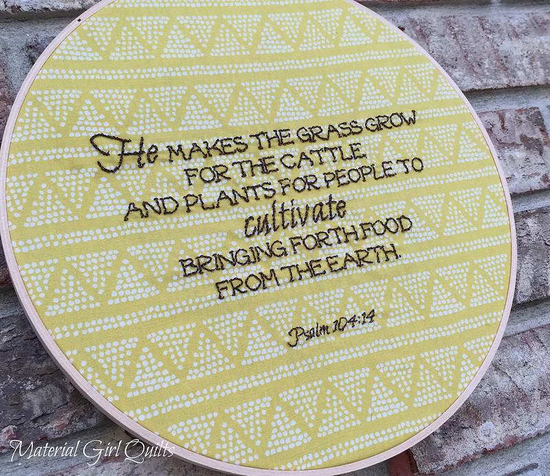 Cultivate stitching