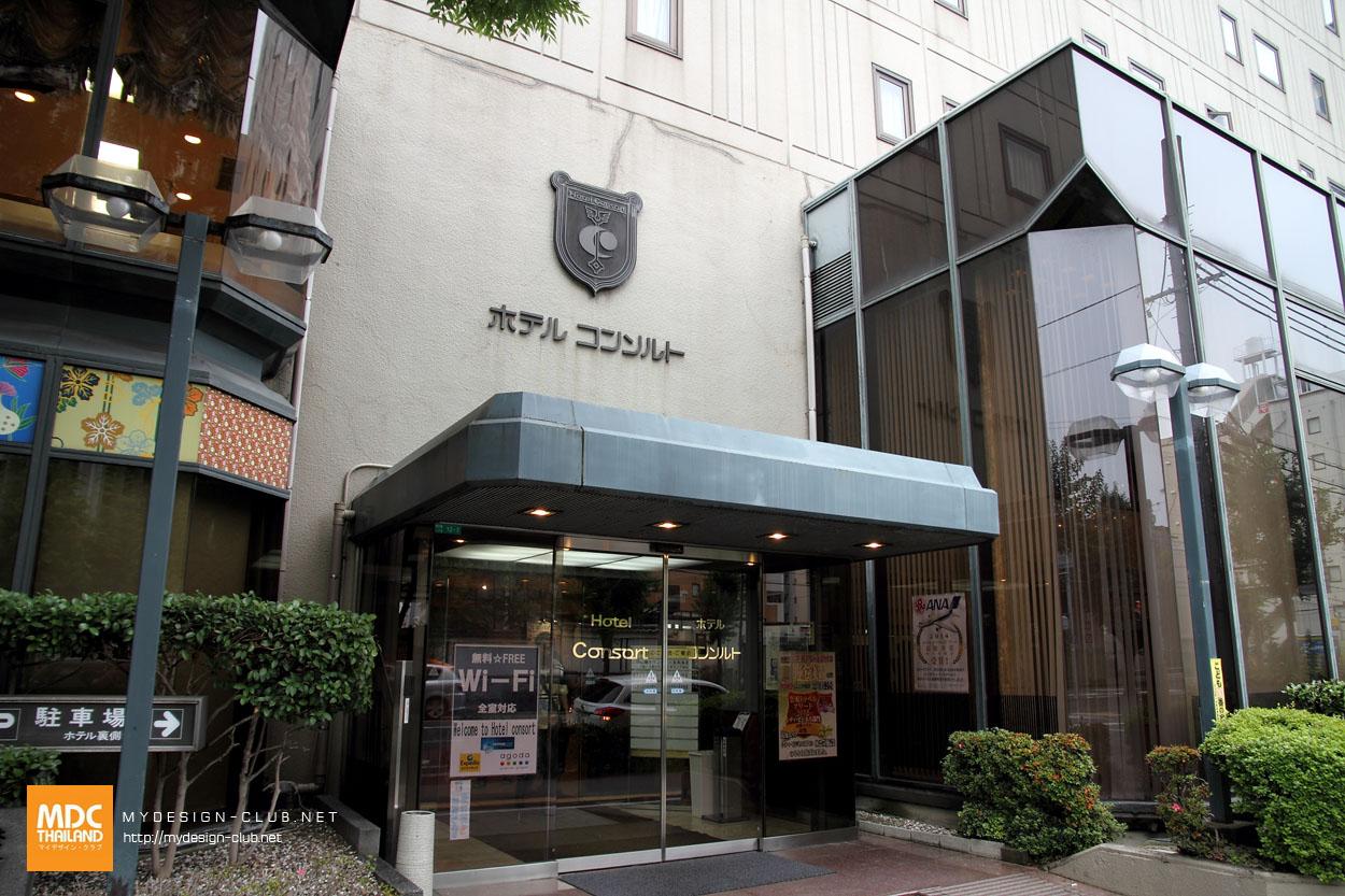 MDC-Japan2015-1035