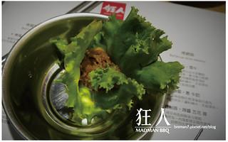 狂人肉舖韓式炭火燒肉-21
