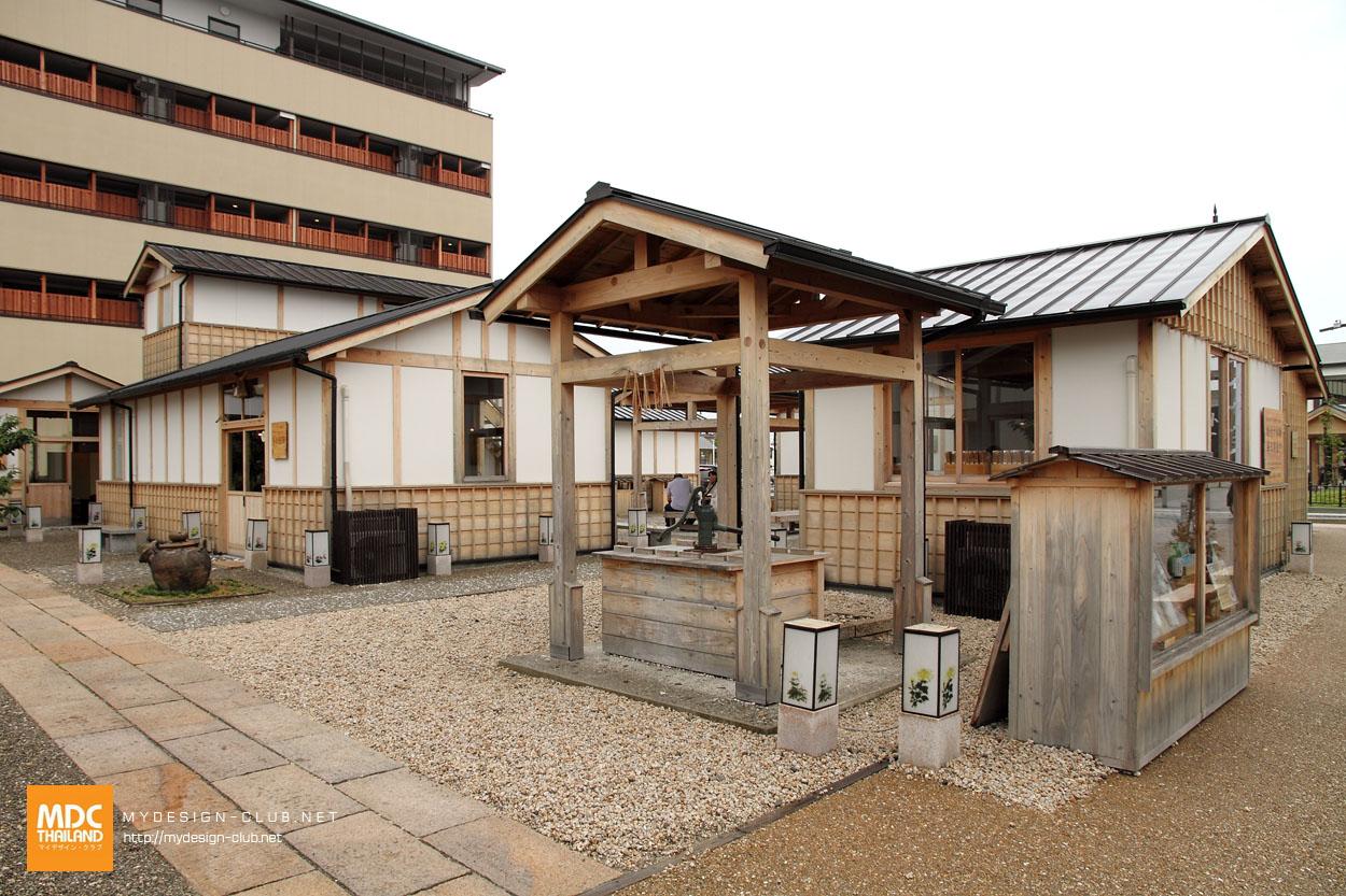 MDC-Japan2015-986
