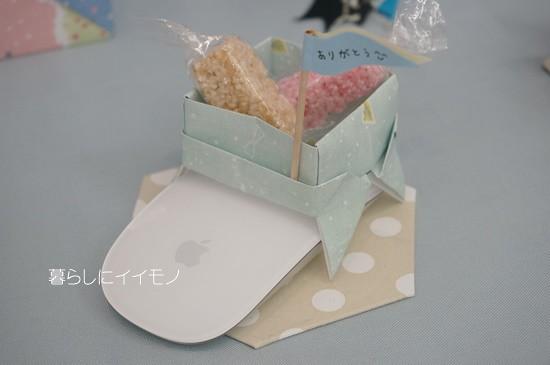 origami036
