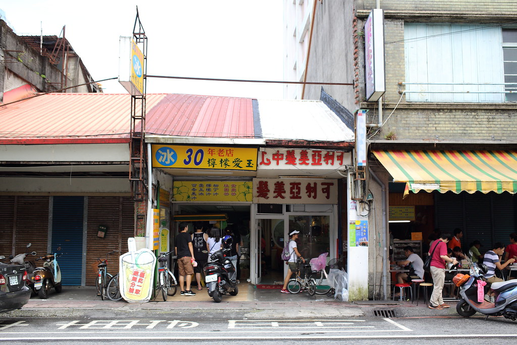 20150905-3宜蘭-30年老店檸檬愛玉 (1)