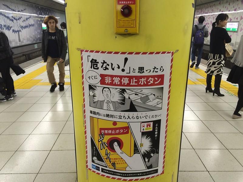 Tokyo - Shibuya - LBT 2014