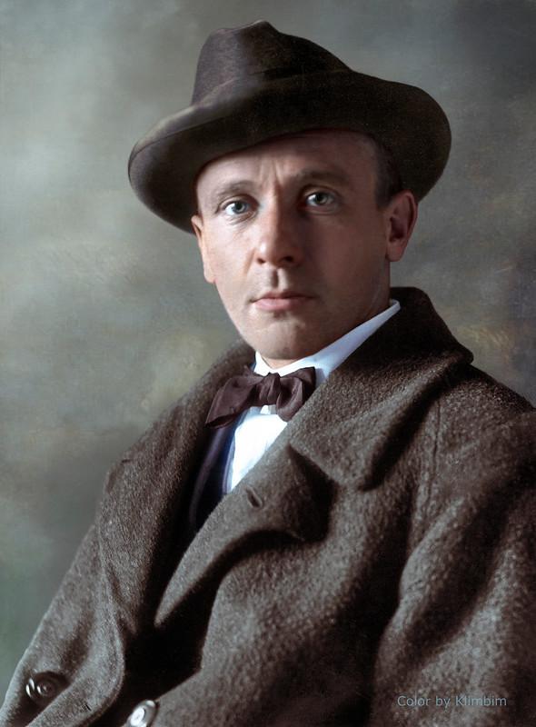 Mikhail Bulgakov | Михаил Булгаков