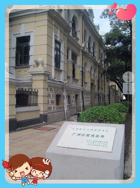 12 月10日广州游 (17)