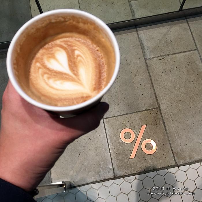 2017 %arabica (7).JPG