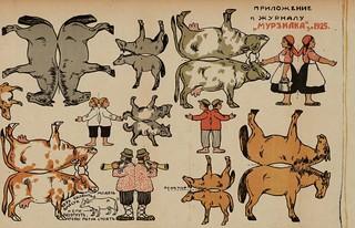 Мурзилка 1925-09_30