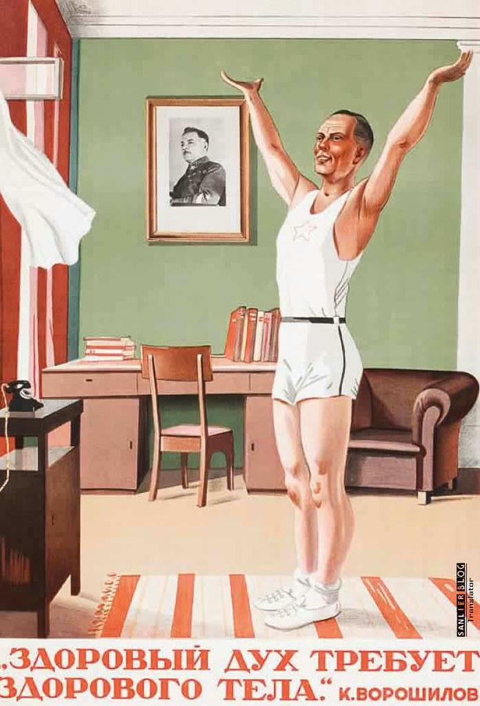 苏联20、30年代各类宣传画33