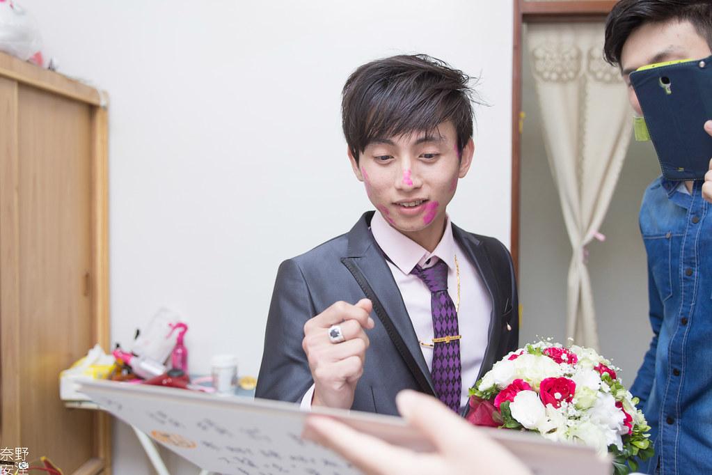高雄婚攝-昌融&妍晶-早迎娶晚宴-X-台南富霖永華館-(32)