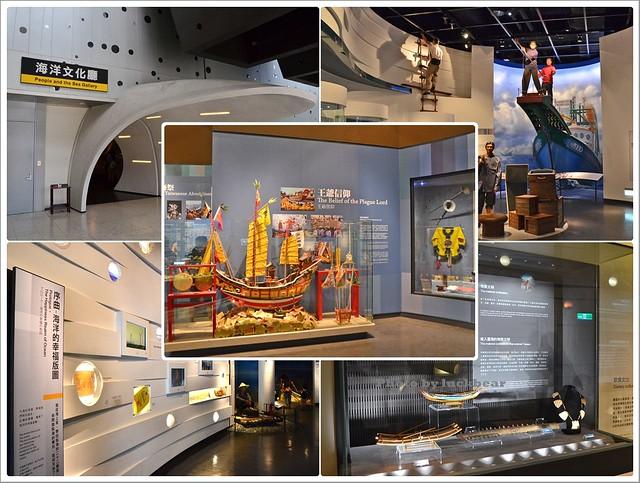 基隆國立海洋科技博物館012-DSC_7367