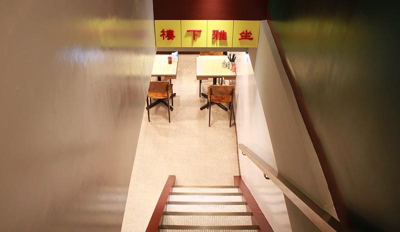 西門-港式茶餐廳-維記茶餐廳-17度C隨拍 (7)