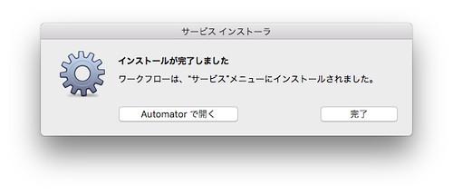 mac-photo-export016