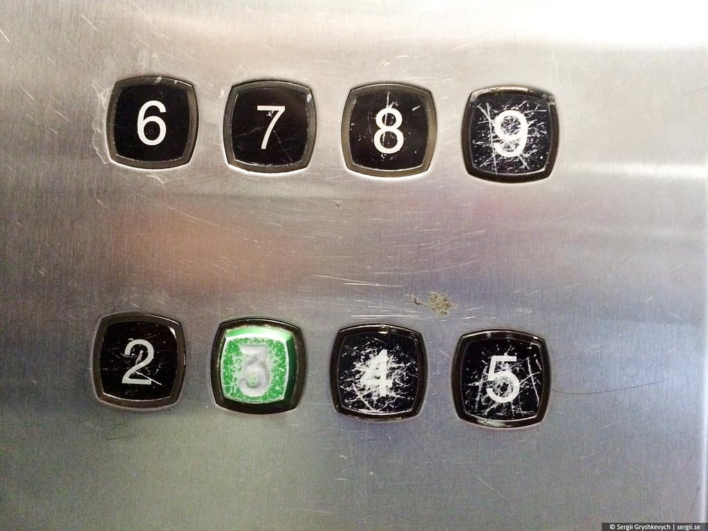 Swedish_elevator-3