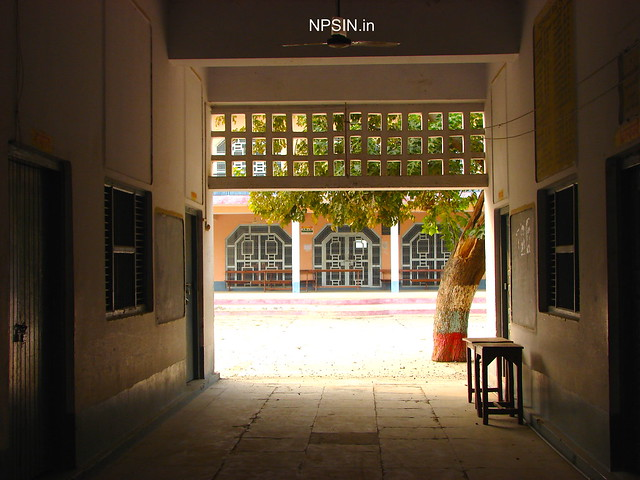 Beautiful entrance view along with principal office in Kshetriya Inter College (KIC)