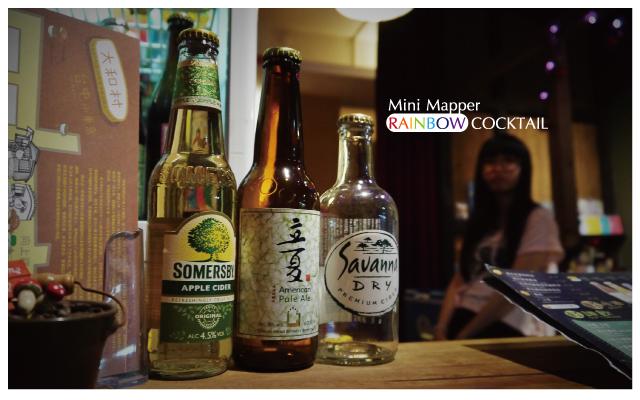 mini-mapper脈博小酒館(夾鏈袋調酒)-25