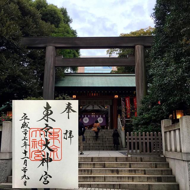 いただきました( ^ω^ ) #東京大神宮 #御朱印 #御朱印帳 #鳥居 #東京 #日本