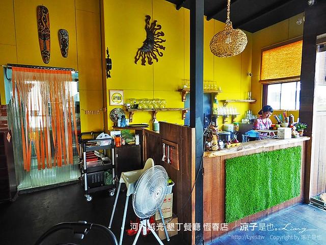 河內越光 墾丁餐廳 恆春店 21