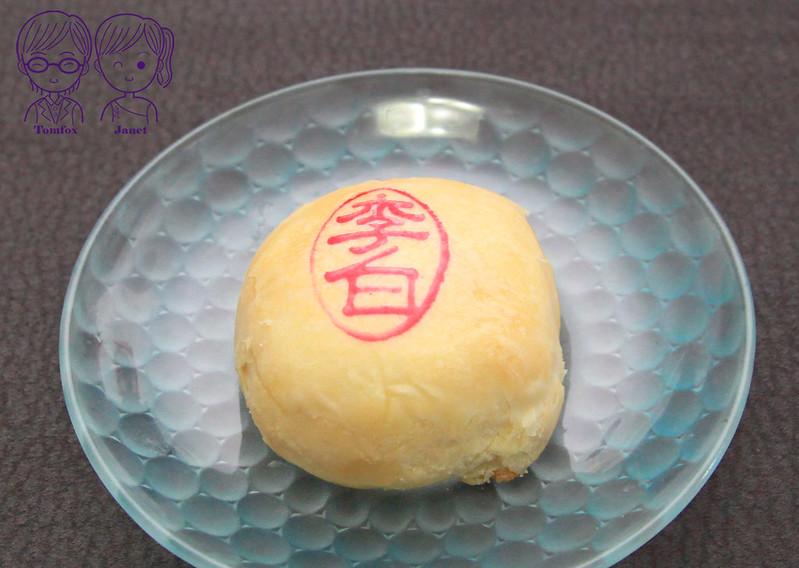 21 舊振南餅店 綠豆椪-李白