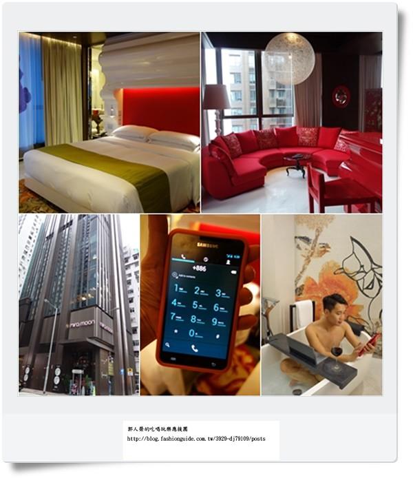 (住宿 香港 銅鑼灣) mira moon 同月酒店 ~ 全球首間以中秋玉兔為主題的精品設計旅館