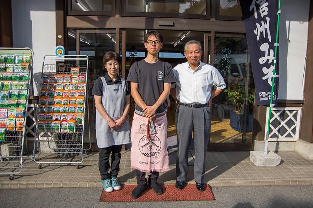 高村商店 #「しあわせ信州ふるさと商品」取材ツアー