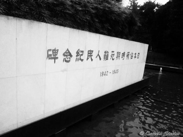 Civilian War Memorial 03