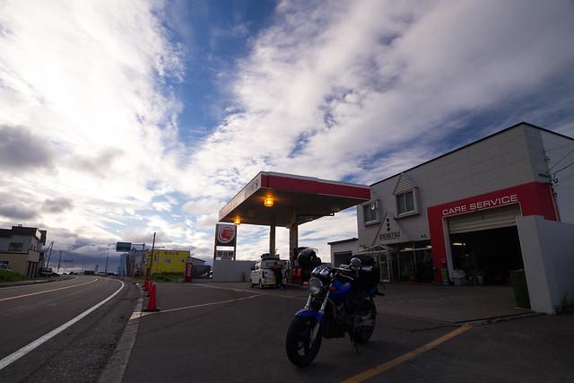 Hokkaido day4 Soya 1