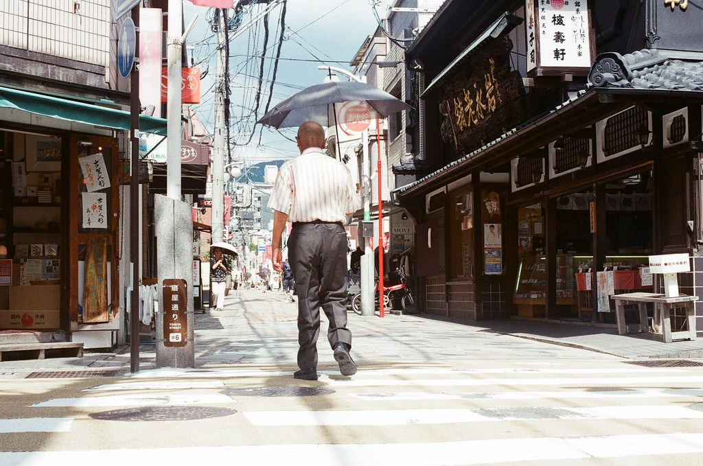 観光通り 長崎 Nagasaki 2015/09/08 観光通り  Nikon FM2 Nikon AI Nikkor 50mm f/1.4S Kodak UltraMax ISO400 Photo by Toomore
