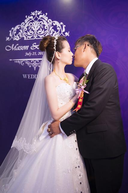 榮華&慧瑛538