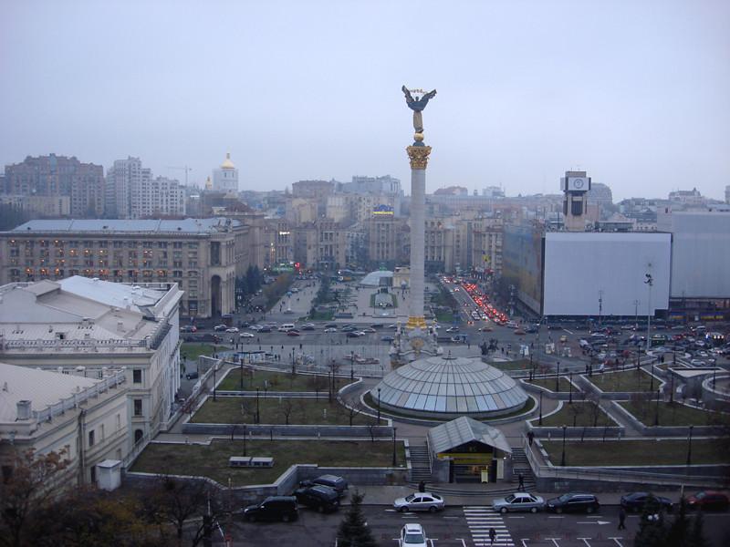 maidan hotel ukraina