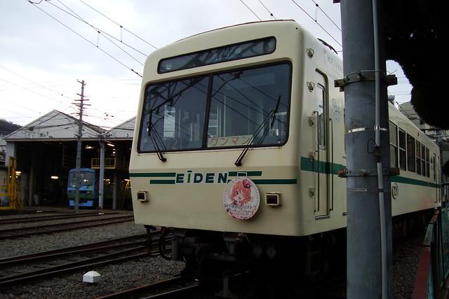 2015/12 叡山電車×ご注文はうさぎですか?? ヘッドマーク車両 #14