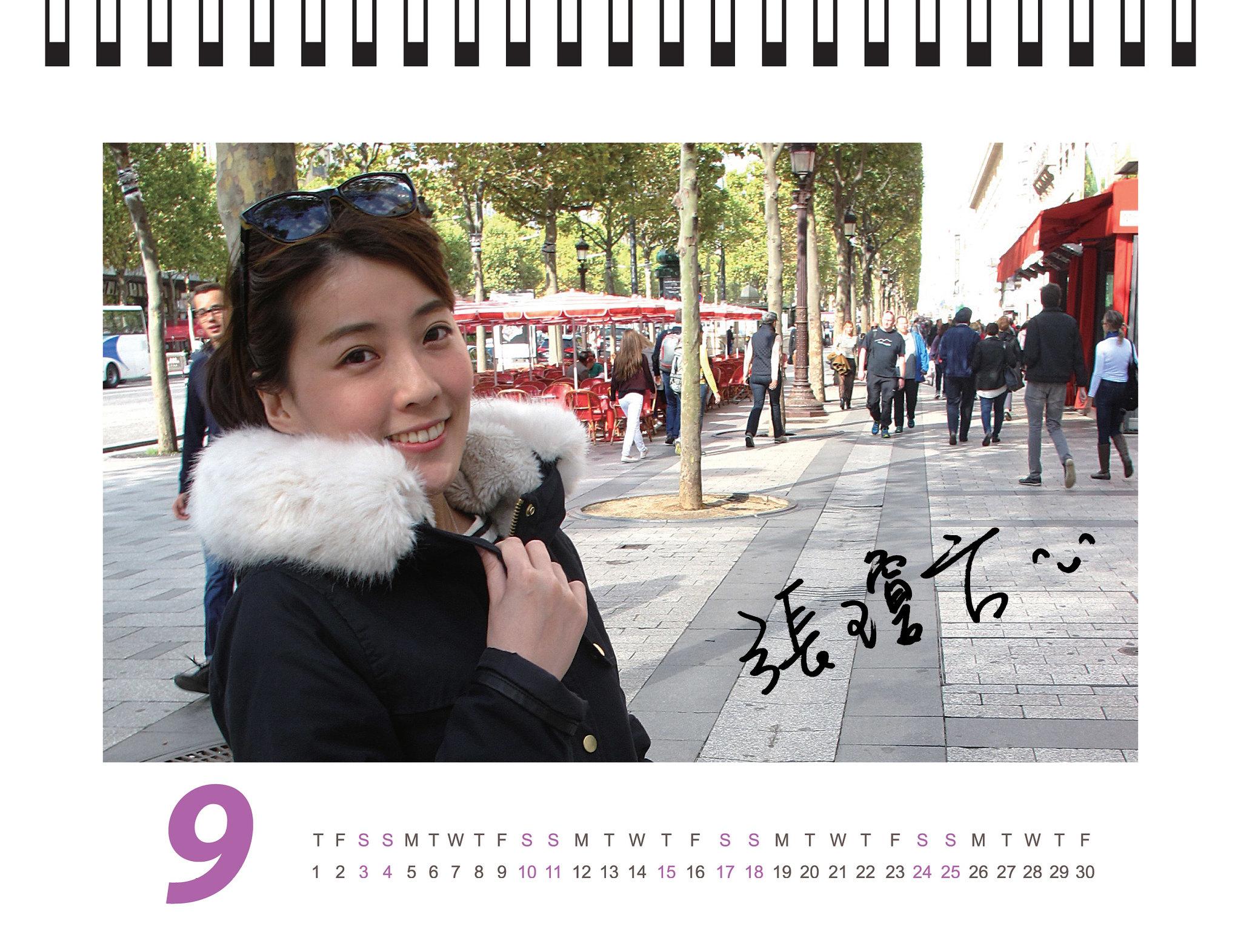 2016主播桌曆(新)-19