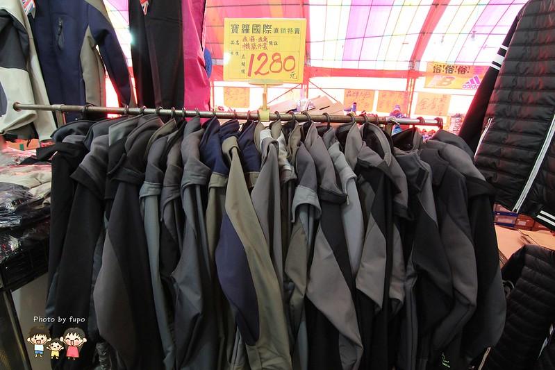 台中聯合特賣 124