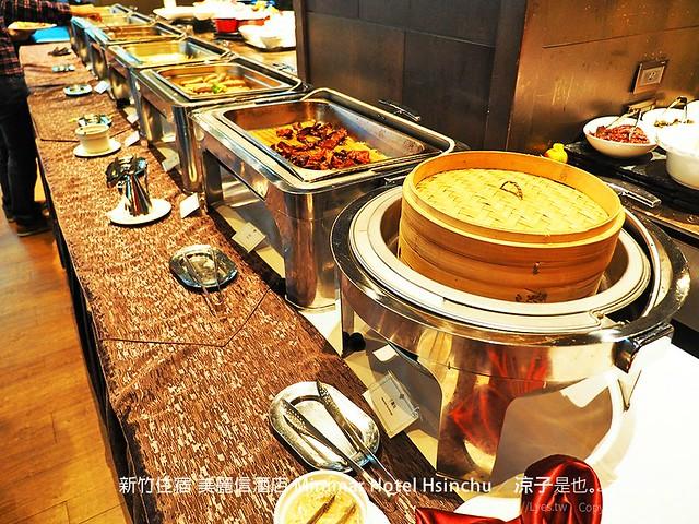 新竹住宿 美麗信酒店 Miramar Hotel Hsinchu 30