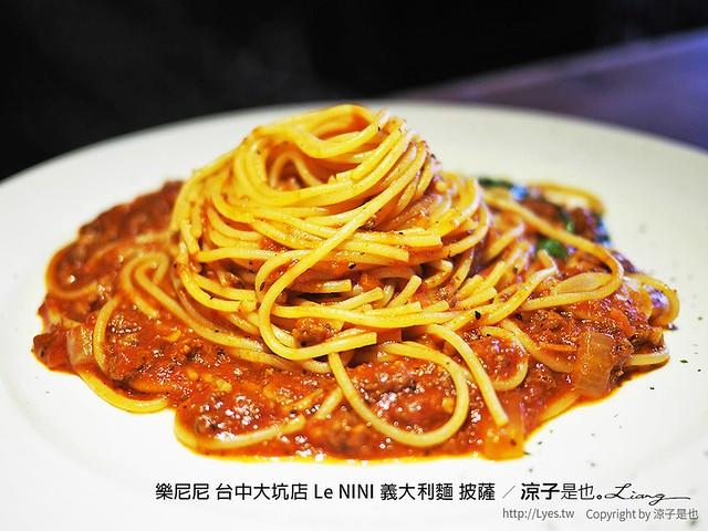 樂尼尼 台中大坑店 Le NINI 義大利麵 披薩 23