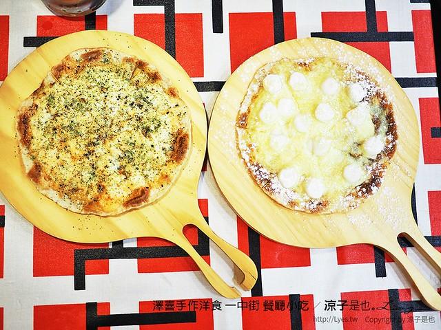 澤喜手作洋食 一中街 餐廳小吃 53