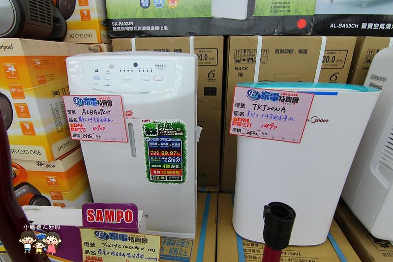家電福利品特賣 200