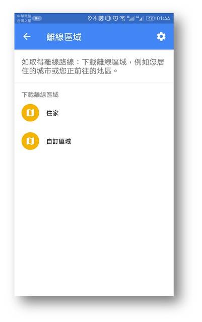 2017-02-05 05_00_02-簡報1 - PowerPoint