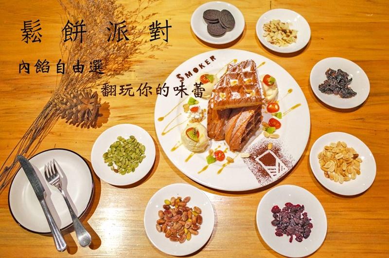 台中‧煙燻咖啡 (5)