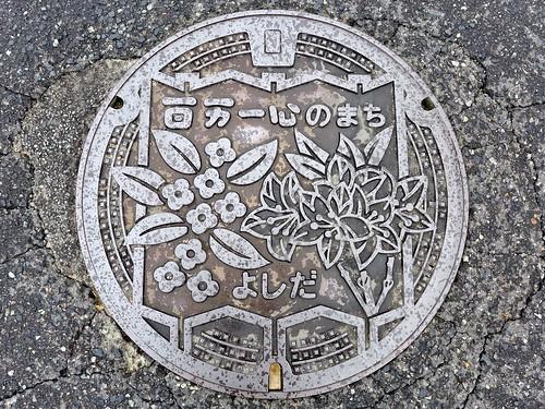 Yoshida Hiroshima, manhole cover (広島県吉田町のマンホール)
