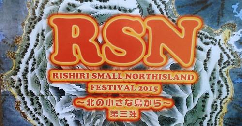 rishiri-island-RSN-festival-poster