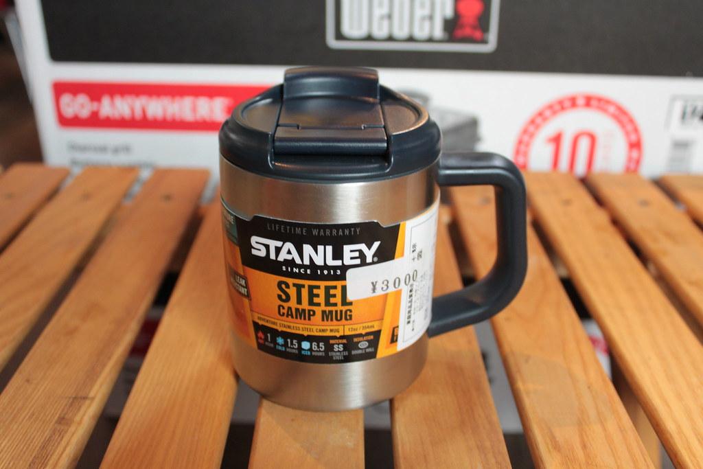 スタンレーーSTANLEY スチールキャンプマグ0.35L