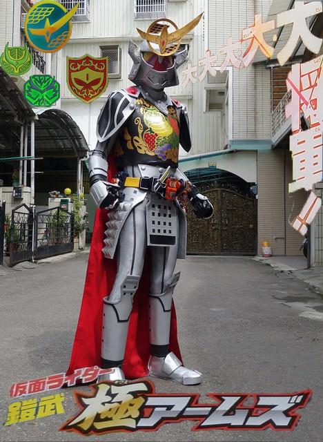 【玩具人。Kito。投稿】大人的玩具:自製假面騎士「鎧武大將軍」1:1 盔甲