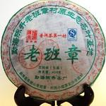 Chen Sheng Hao - Lao Banzhang 2008