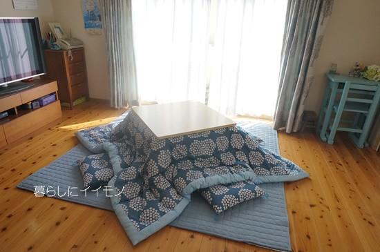 kotatsubuton035