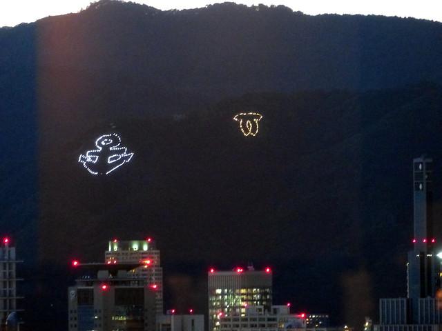 Kobe hillside at night
