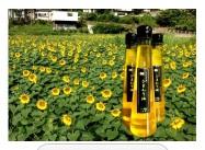 ふるさと納税・食用油、辰野町ひまわり油
